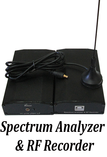 Spectrum Analyzer And RF Recorder